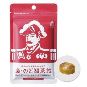 鼻・のど甜茶飴