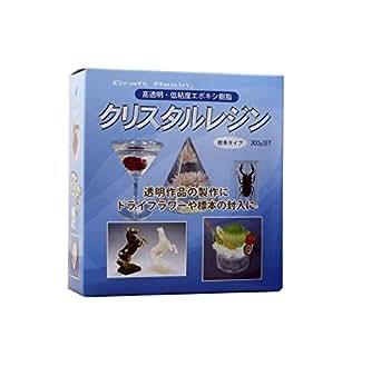 日新レジン クリスタルレジン 300gセット