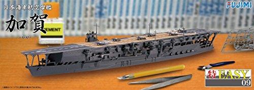 1/700 特EASYシリーズNo.9 日本海軍航空母艦 加賀