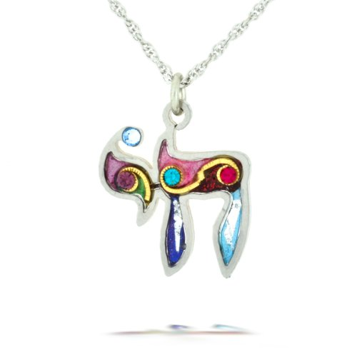 Judaic Chai (Life) Necklace from the Artazia Collection #287GO JN