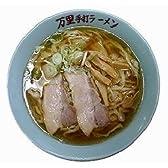 メチャ旨♪佐野ラーメン万里(醤油)1箱4食入(超有名店ご当地ラーメン)