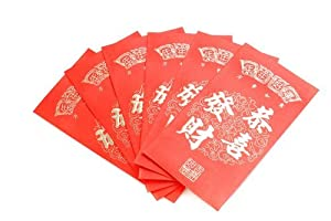 """6-Pack """"Gong Xi Fa Cai"""" Chinese New Year Hongbao / Lai See / Lucky Money Red Envelopes (HB-06 US)"""