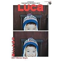 LUCA 表紙画像