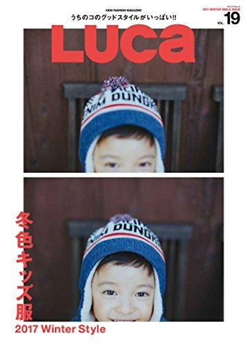LUCA 2017年Vol.19 大きい表紙画像
