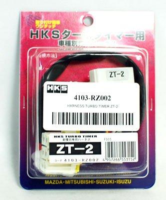 HKS Turbo Timer Harness ZT-2 Mazda 04-05 Miata MX-5 Mazdaspeed Only (Hks Turbo Timer Harness compare prices)