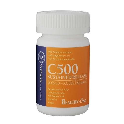 ヘルシーワン ビタミンC500