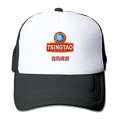 cool-chinese-tsingtao-beer-logo-trucker-mesh-baseball-cap-hat-one-size-black