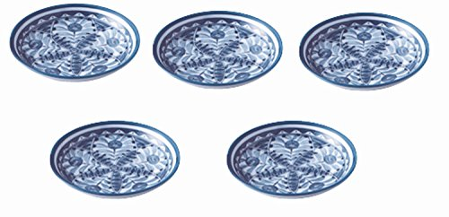 Orient 3.9Inch Set Of 5 Small Plates White Porcelain Made In Japan