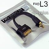 iPhone/iPod/iPad対応 ドックケーブル(8cm) FIIO L3【並行輸入品】