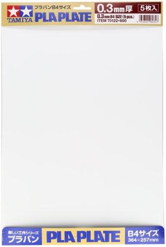 PLA-PLATE 0.3mm B4 SIZE(5 pcs.)