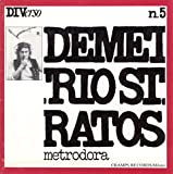 Demetrio Stratos / Metrodora / Germany / Cramps Records, Cramps Records / 2001 [CD]