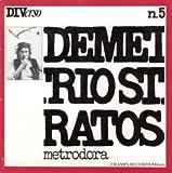 Demetrio Stratos / Metrodora / Germany / Cramps Records, Cramps Records / 2001 [CD]