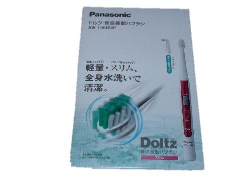 パナソニック ドルツ・音波振動歯ブラシ EW1163E4PーR