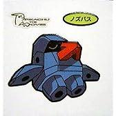 ポケモン デコキャラシール 【 第103弾 】 ノズパス