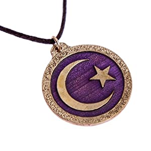 Crescent Moon and Star Purple Enamel Pendant Necklace on Adjustable Natural Fiber Cord