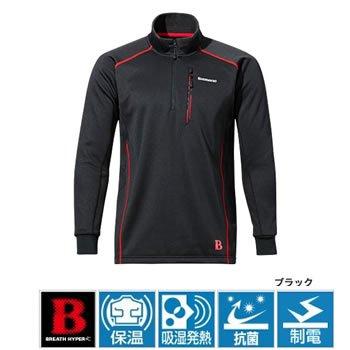 シマノ ブレスハイパー+℃ストレッチハーフジップシャツ