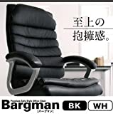 プレミアムソファスタイルオフィスチェア【Bargman】バーグマン (プレミアムブラック)