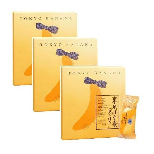東京ばな奈「見ぃつけたっ」8個入り 3箱セット 詰め合わせ 人気 手土産スイーツ