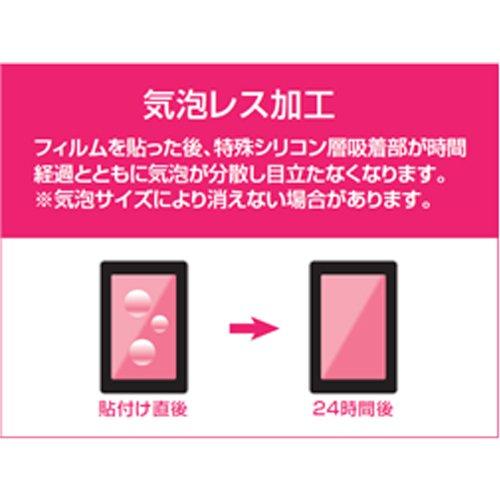 Nexus 7(2012)用 液晶保護フィルム 反射防止 気泡レス加工 TBF-NX712FLG