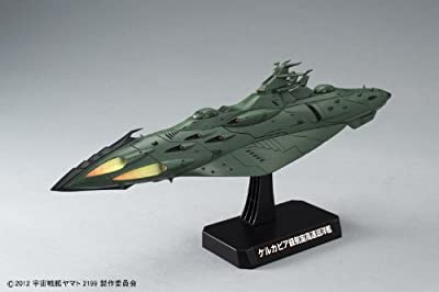 Bandai Hobby Garmillas Warships 1 Model Kit (1/1000 Scale)