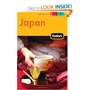 Fodor's Japan (Full-color Travel Guide) Fodor's