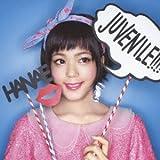 JUVENILE!!!!♪ハナエ