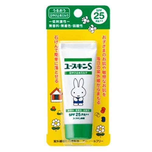 Use kin S UV milk SPF25 PA