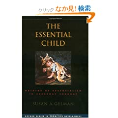 GELMAN : ESSENTIAL CHILD (Oxford Series in Cognitive Development)