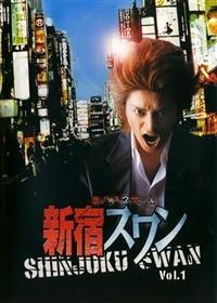 新宿スワン  (全2巻) [マーケットプレイス DVDセット商品]
