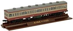 鉄道コレクション 秩父1000系リバイバル3両セット