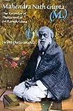 img - for Mahendra Nath Gupta (M.) book / textbook / text book