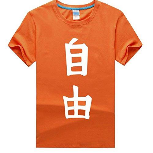 AZMarket 自由 Tシャツ 大きいサイズも 劇場版 あの日見た花の名前を僕達はまだ知らない じんたん 宿海仁太 あの花 Tシャツ 自由