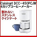 クイジナート 4カップ コーヒーメーカー