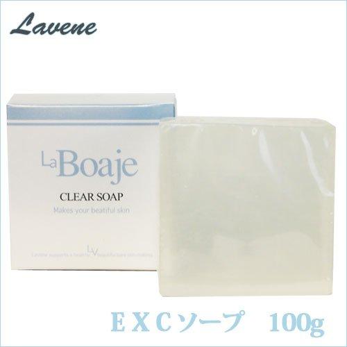 LaBoaje ラボアジェ EXCソープ 100g
