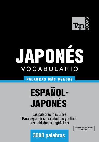 Vocabulario español-japonés - 3000 palabras más usadas (T&P Books)