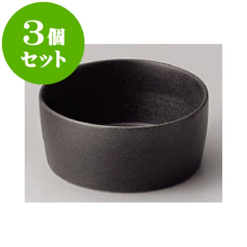 3 pieces set Bowl in bizen style off of small bowl [11 x 5 cm] restaurant food and beverage stores commercial Japanese ryokan...