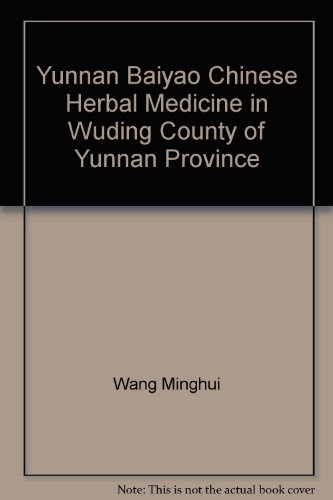 yunnan-baiyao-chinese-herbal-medicine-in-wuding-county-of-yunnan-province