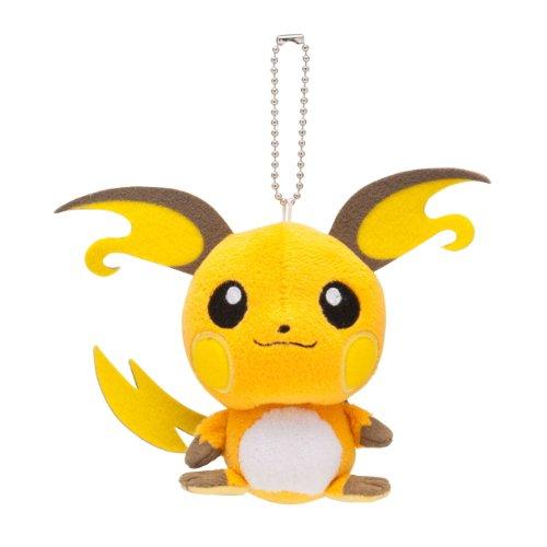 Pokemon Center Japan 4' Petit Raichu Plush