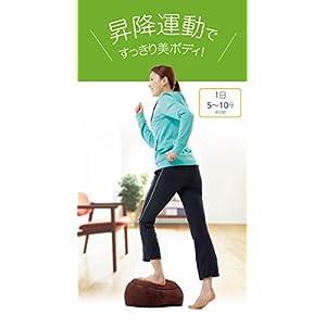 PROIDEA(プロイデア) スリムルームステッパー【グリーン】