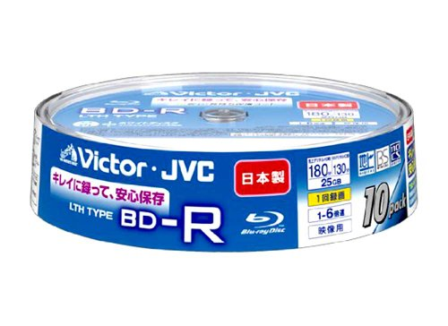 10 Jvc Bluray Discs Lth Type Bd-R 25 Gb 6X Speed Made In Japan 3D Blue Ray Blank Media