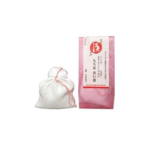 まかないこすめ もち肌洗い袋 (あずき入り米ぬか) 27g
