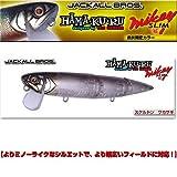 ジャッカル(JACKALL) マイキースリム 魚矢オリジナルカラー スケルトンワカサギ