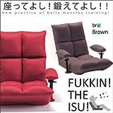 ATEX(アテックス)腹筋!座いす ブラウン AX-HC151br