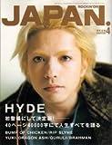 ROCKIN'ON JAPAN (ロッキング・オン・ジャパン) 2002年04月号 HYDE初登場にして決定版!
