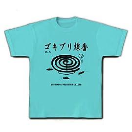 ゴキブリ線香 Tシャツ(アクア)
