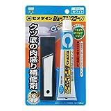 セメダイン:シューズドクターN 50ml <HC> 型式:HC-002
