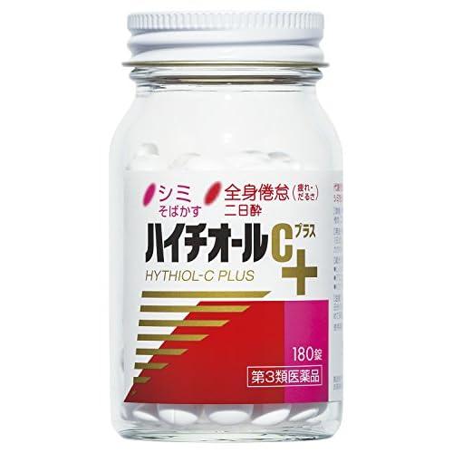 【第3類医薬品】ハイチオールCプラス 180錠