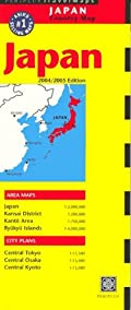 CLOSEOUT: Foldout Map of Japan