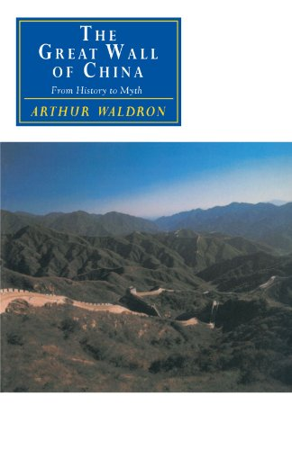The Great Wall of China: From History to Myth (Canto original series)