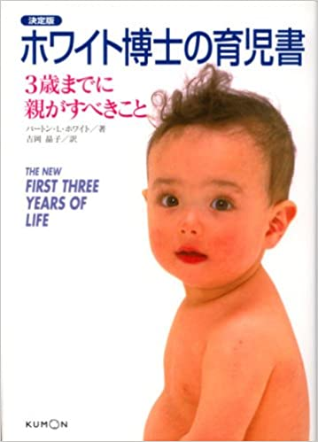 赤ちゃんの安全対策に!ベビーサークルはいつまで必要?どんな種類がある?おすすめベビーサークルを紹介の画像2